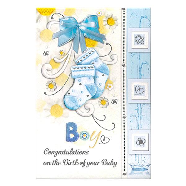 22554-3D-Baby-Boy-Congratulations