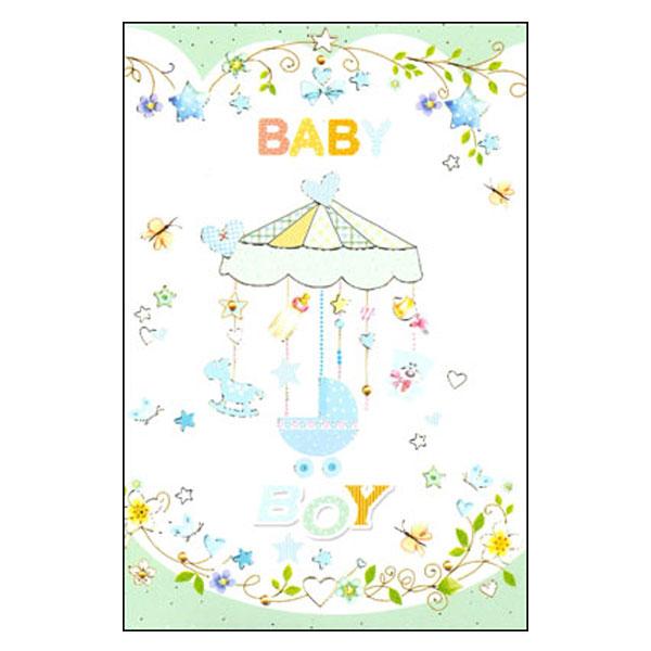22556-Congratulations-Baby-Boy