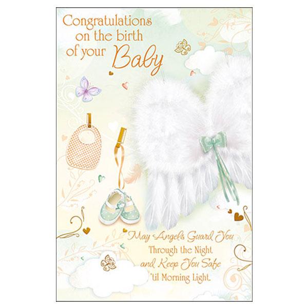 22562-Baby-Congratulations