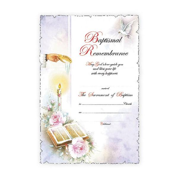 5817-Baptismal-Certificate